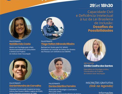 Deficiência Intelectual no olhar da Lei Brasileira de Inclusão é tema de debate on-line